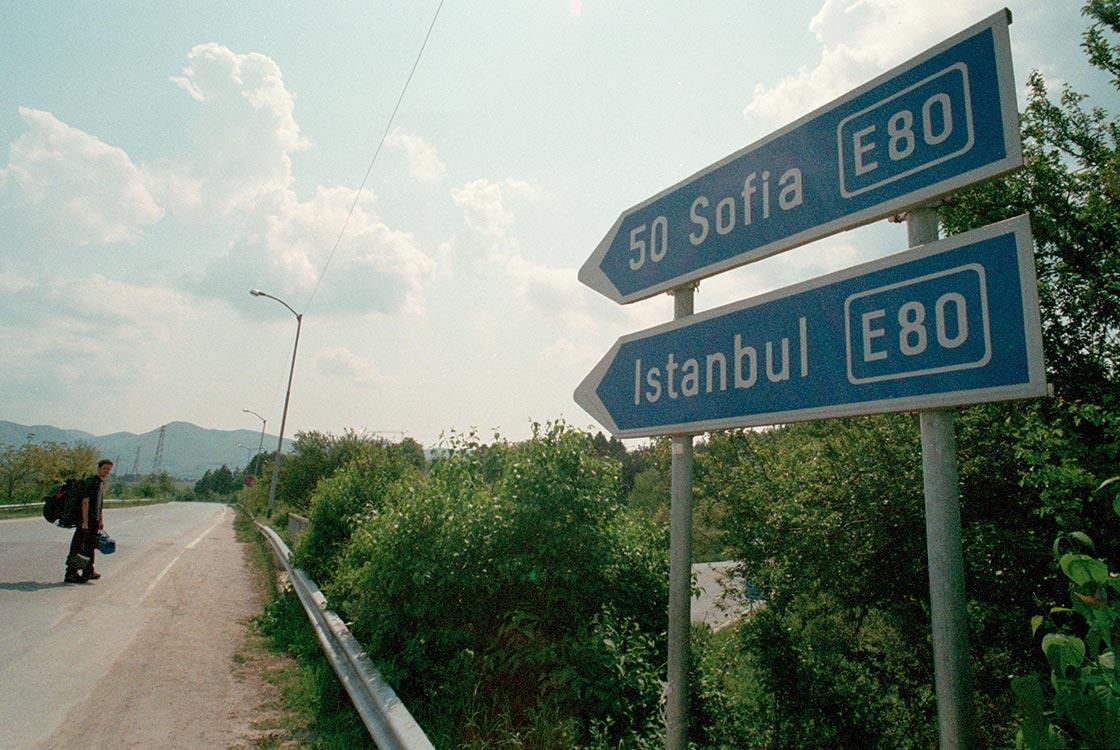SerbBul